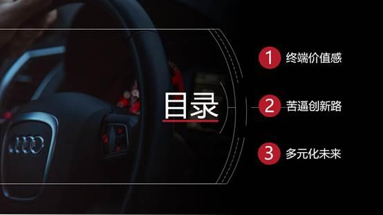 电动汽车TBOX2.jpg