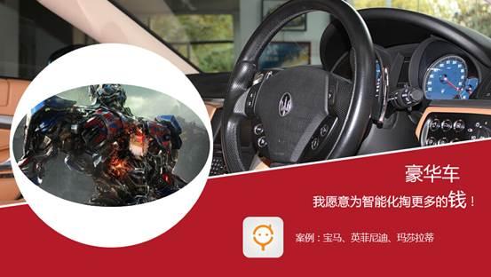 电动汽车TBOX5.jpg