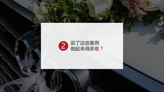 电动汽车TBOX8.jpg