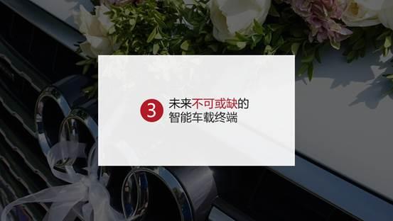 电动汽车TBOX13.jpg