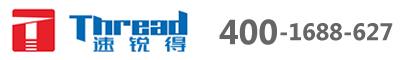深圳速锐得科技有限公司