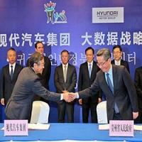 Hyundai is building a car network big data center